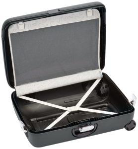 Koffer günstig kaufen: Samsonite